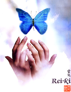 Butterfly leaving hands